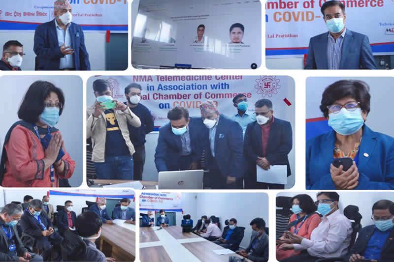 NMA Office Started Telemedicine Center to help COVID-19 patients